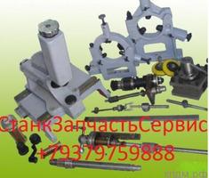 Резцедержатель 1М63, 163, ДИП 300
