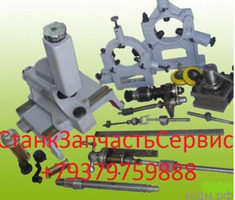 Автоматические коробки передач АКП 309-16,