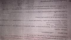 Продам коммерческую недвижимость в центре г.Славянска-на-Кубани